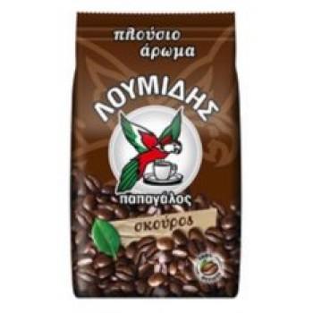 Cafea greceasca 194g